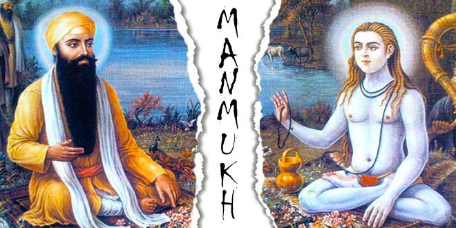 Gurmukh Manmukh Muslim Kafir Sikh Udasi Mina Gurdas