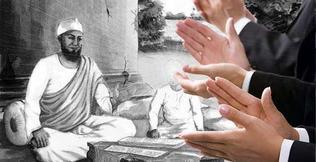 Guru Nanak Teacher Prophet Muhammad Sikh Sikhism Islam